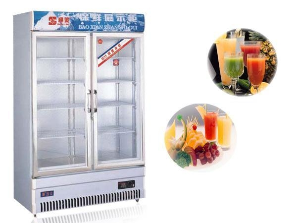 Buy Refrigerated showcase Series ZB-628 at wholesale prices