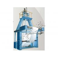 Quality DS -Series of Vertical Detwisting slitting machine for sale