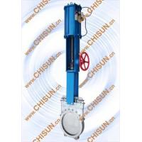 pneumatic with hand wheel kinfe gate valve