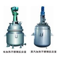 Buy cheap Stainless Steel Reactor from Wholesalers