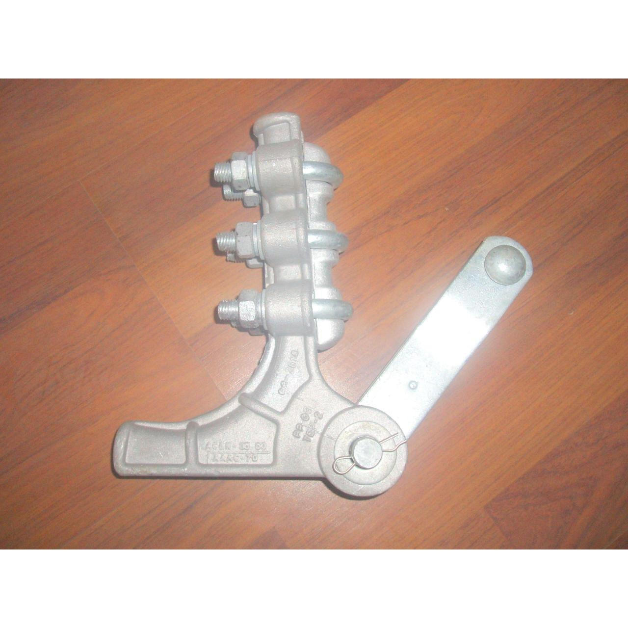 Buy cheap Aluminum Alloy Strain Clamp from Wholesalers