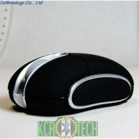 Buy cheap Mini wireless Mouse - Highly Portable Bluetooth Mouse LS-BM053 from wholesalers