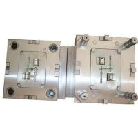 Buy cheap Mould from Wholesalers