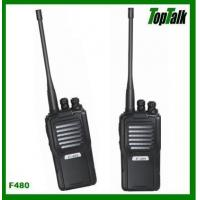 Quality 2 way radio communication 5W interphone for sale