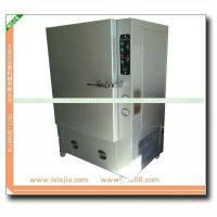 Quality Small sea cucumber machine for sale