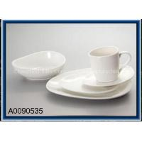 Buy cheap Household Item from Wholesalers
