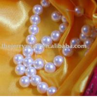 Quality round pearl beads--good quality freshwater loose pearl for sale