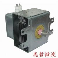 Buy cheap Industrial Microwave Magnetron from wholesalers