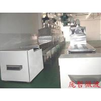 Quality 30KW microwave drying sterilizer flavors and fragrances for sale