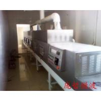 Buy cheap Pepper microwave drying equipment from wholesalers