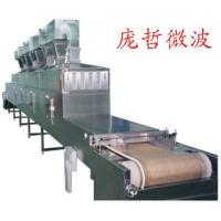 Buy cheap PZ-30KW Tunnel Microwave Dryer from wholesalers