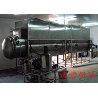 Buy cheap Automatic Microwave Vacuum Dryer from wholesalers