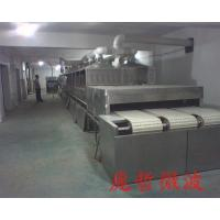 Buy cheap Microwave vacuum low-temperature drying machine1 from wholesalers