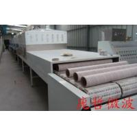 Buy cheap Microwave Fiber Paper Tube Rapid Dryer from wholesalers