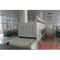 Buy cheap Microwave vacuum low-temperature drying machine from wholesalers