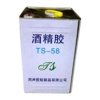 China Alcohol gel on sale