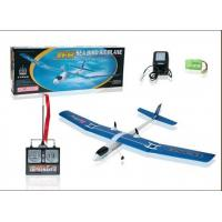 Quality RC AIRPLANE 3823 for sale