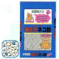 Quality Supper White Ball-Sharped Sand P-1 for sale