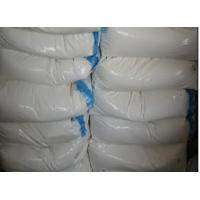 Quality Flocculant for sale