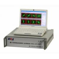 Quality IDEA-08RFT Remote Field Eddy Current Tester for sale