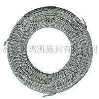 Sealing Wires Wire