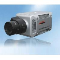 Buy cheap Color-Camera ASP-2010 from wholesalers
