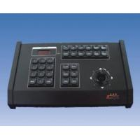 Buy cheap ANSPO-Products ViceControlKey… from wholesalers