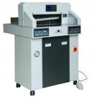 Quality Machine HL-480HC Hydraulic Numerical-control Paper Guillotine for sale