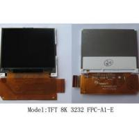 Buy cheap LCD 8K 3232 from wholesalers