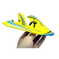 Quality Indoor Mini RC Airplane for sale