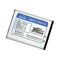 Quality SAMSUNG Internal Battery for sale