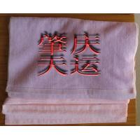 China Tricot Selvage towel(MJ-013) on sale