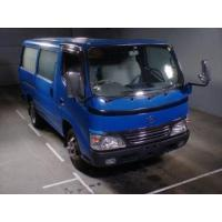 Quality 2004 Used Toyota Dyna Van For Sale In Japan for sale