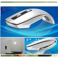 Buy cheap Wireless optical Mouse,(QY-WM2408C ) from wholesalers