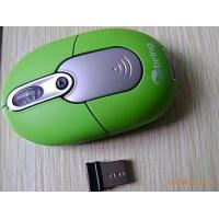 Buy cheap Wireless optical Mouse(QY-WM2436) from wholesalers