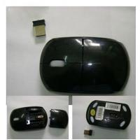 Buy cheap .Wireless Optical Mouse(QY-WM2451) from wholesalers