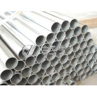 Buy cheap DIN17457 Stainless Steel Pipes from wholesalers