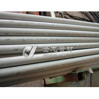 Buy cheap GB T12771-2008 Stainless Steel Pipes from wholesalers