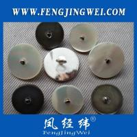 Buy cheap Trocas shell button(metal shank) from Wholesalers