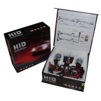 Buy HID Xenon Light at wholesale prices