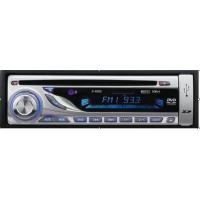 Buy cheap CAR MEDIA PLAYER D6260 from wholesalers