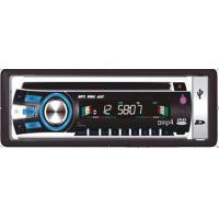 Buy cheap CAR MEDIA PLAYER D6210 from wholesalers