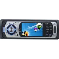 Buy cheap CAR MEDIA PLAYER PV82 from wholesalers