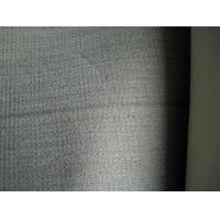 Buy cheap PTFE-Coated woven glass fabric from wholesalers