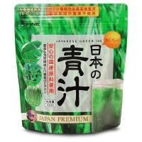 Quality Japanese Green 100 Powder Drink (100g) for sale