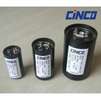 Electric motor start capacitor quality electric motor for Motor start capacitors for sale