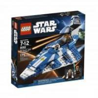 Quality Toys, Puzzles, Games & More Lego 8093 Star Wars Plo Koon's Jedi Starfighter for sale