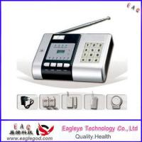 Buy cheap Auto-dial alarm system from wholesalers