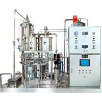 Quality 21. QHS Series Drink Mixer for sale