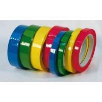 Buy cheap PP-Selbstklebeband 15 mm x 66 lfm, gelb from wholesalers